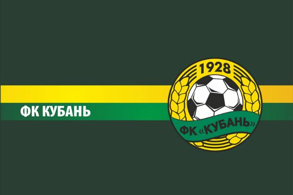 «Кубань» продала все клубные автомобили, чтобы погасить задолженность перед футболистами