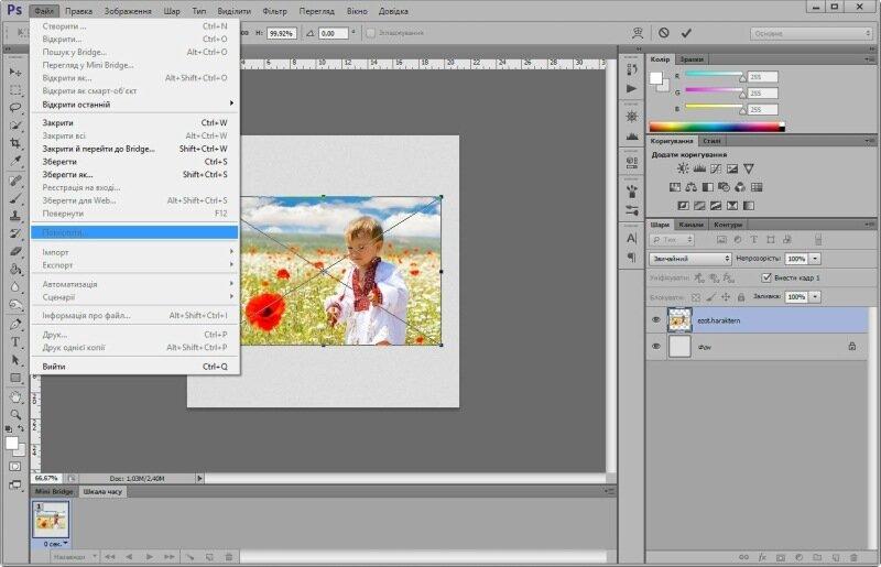 Газетне фото: простий і гарний ефект у Photoshop