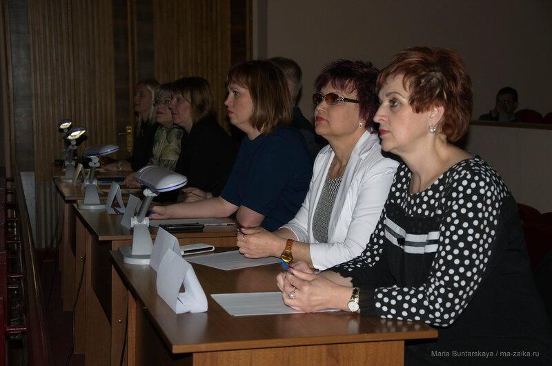 Лучшая семья Саратовской области, ДК 'Россия', 20 мая 2016 года
