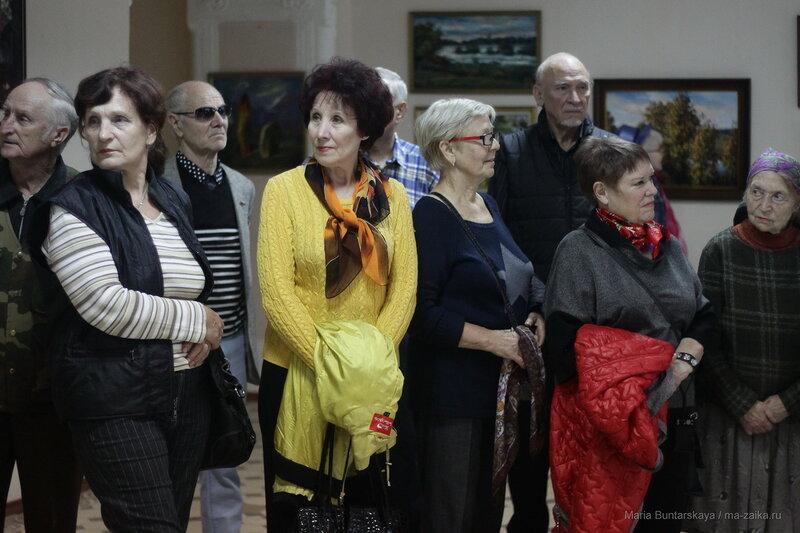 Выставка Петра Скомаровского, дом работников искусств, 05 октября 2016 года