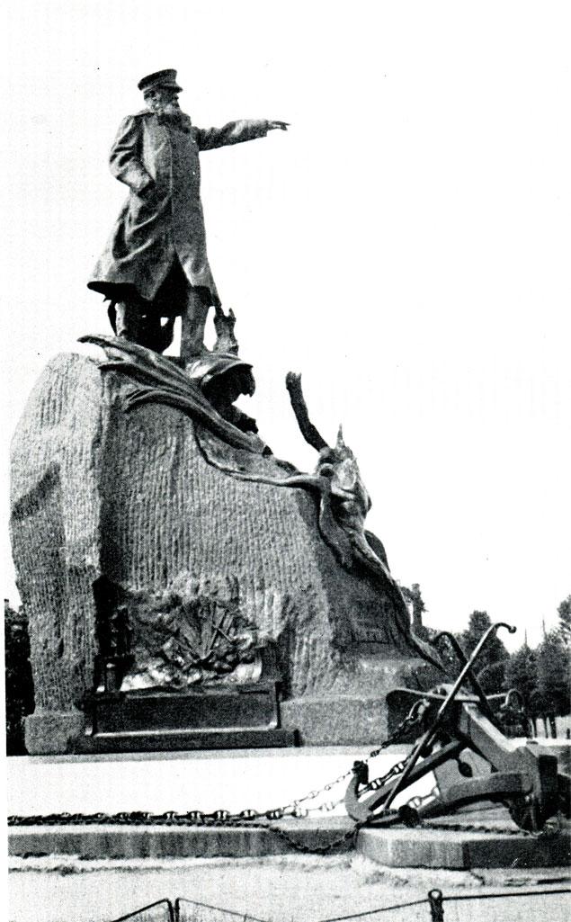 Памятник С. О. Макарову. 1914 г.