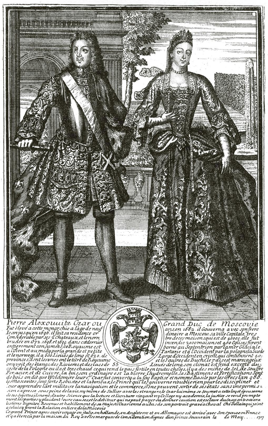 63. Изображения Петра I и Екатерины I в рост, в французских костюмах