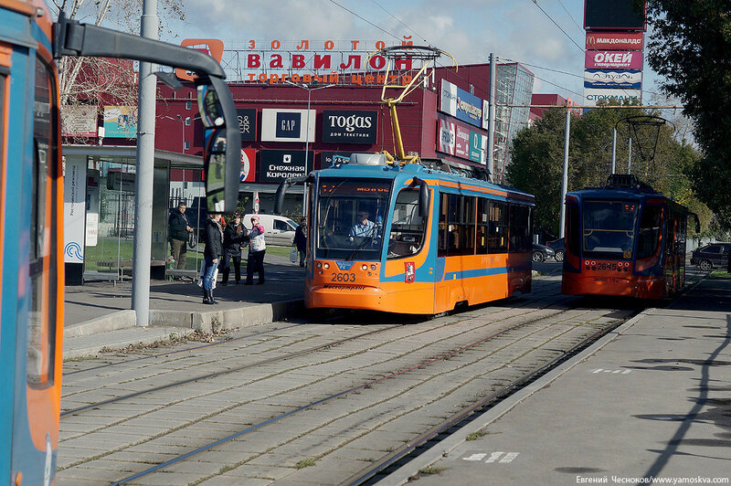 36. Проспект Мира. трамвай 17. 26.09.16.01...jpg