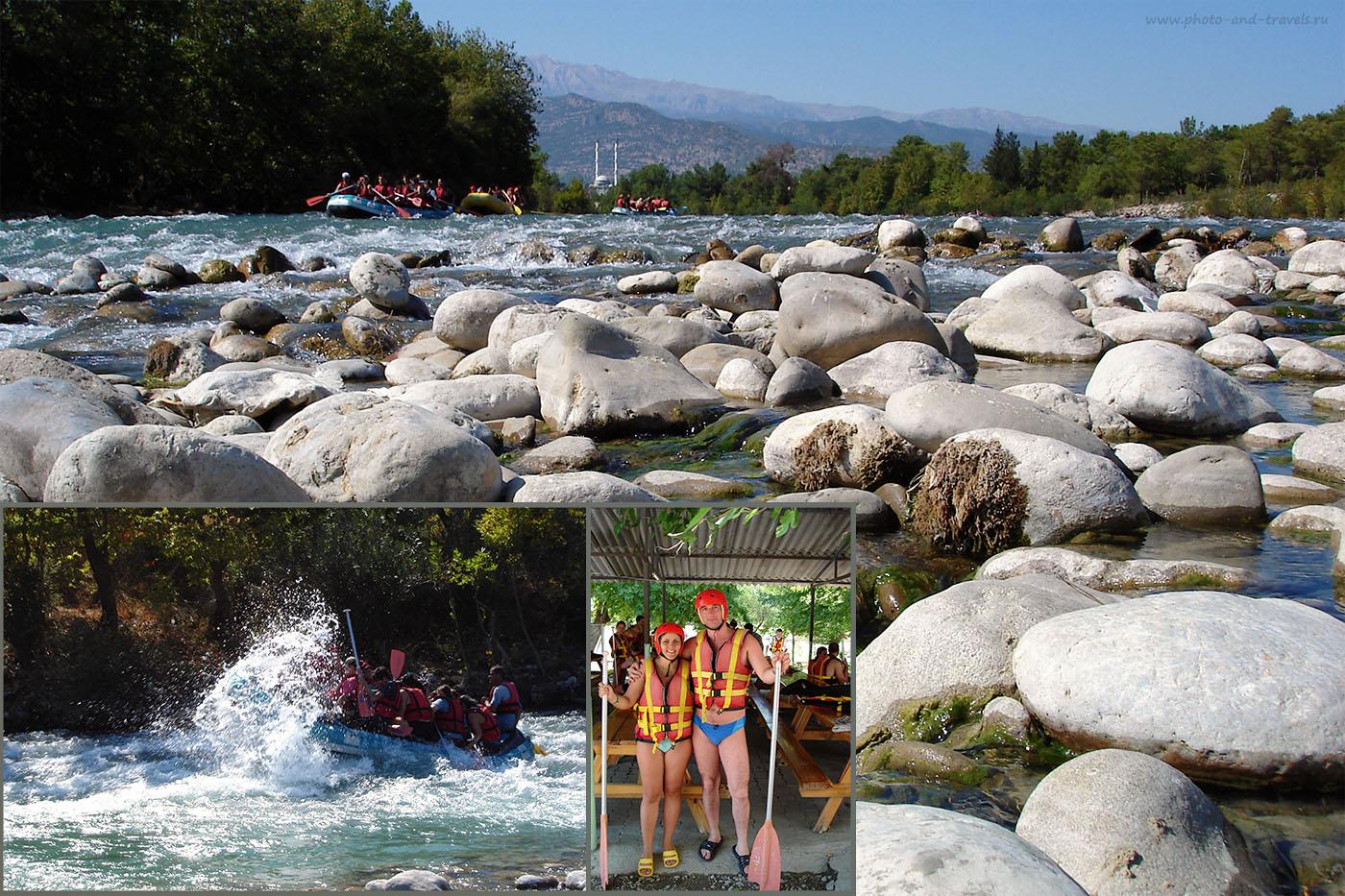 Фотография 2. Отдых в Анталии в сентябре 2007 года. Тогда мы впервые попали на рафтинг по реке Кёпрючай в каньоне Кёпрюлю. Обязательно съездите на эту экскурсию во время отдыха в Турции. Снято на мыльницу Sony Cyber-Shot DSC-W15.