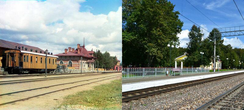 Станция Бородино 1911-2016а.jpg