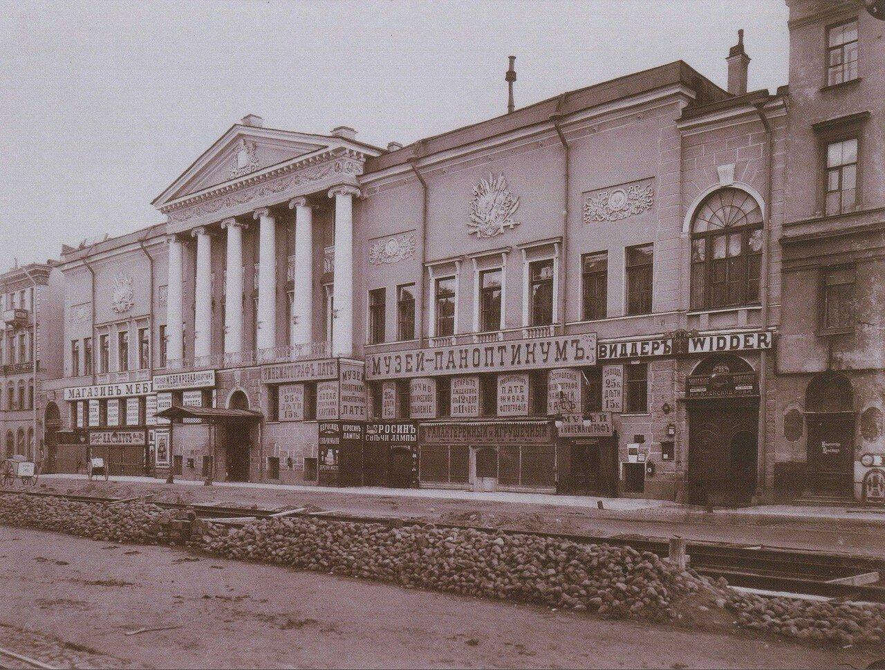 Невский проспект. Дом Юсуповых. 1906