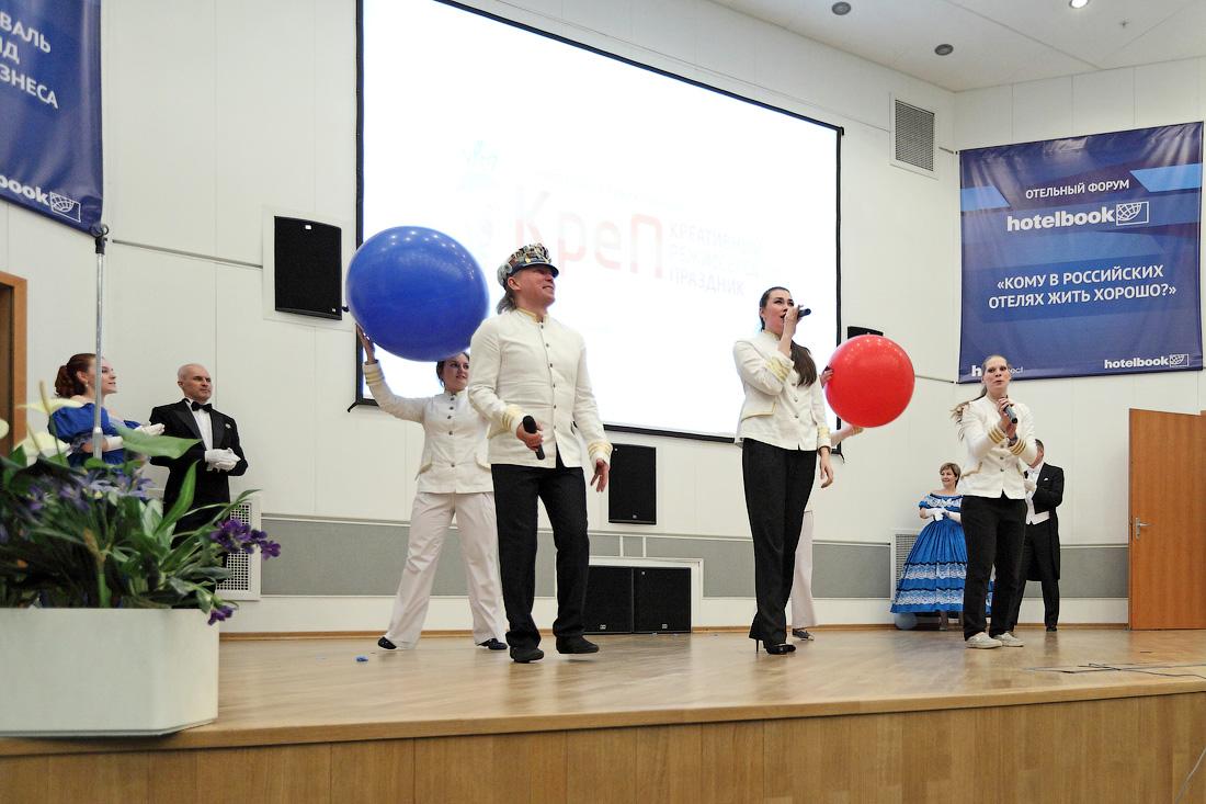 выступление VIII Всероссийский фестиваль анимационных команд в сфере туризма и шоу-бизнеса