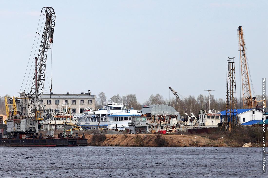 теплоход Сергей Образцов в Кимрах