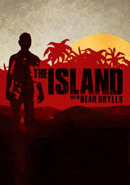 Остров с Беаром Гриллсом / The Island with Bear Grylls (2016/HDTVRip/3 сезон)