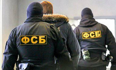 ФСБ заявляет о задержании двух украинцев при попытке проникнуть в Крым в обход пунктов пропуска