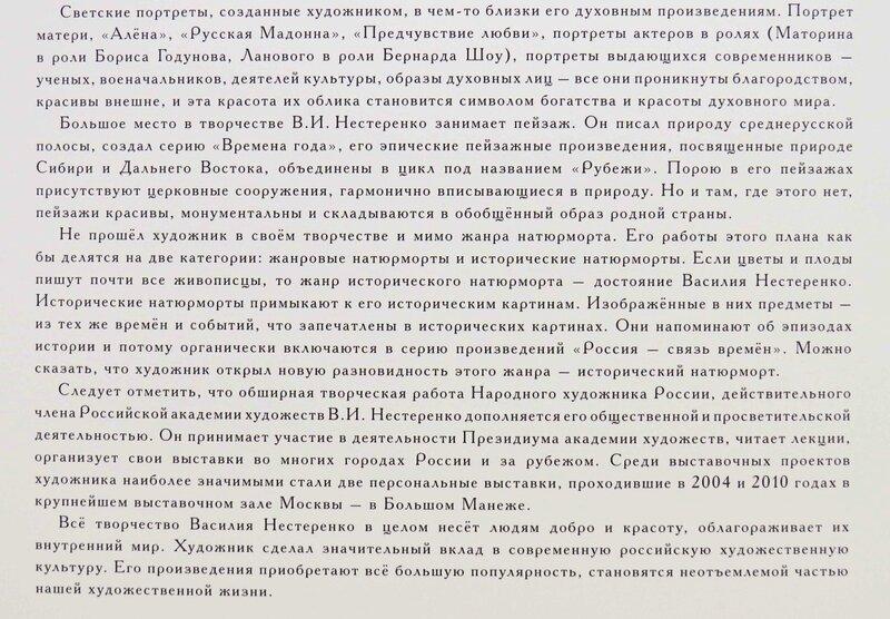 https://img-fotki.yandex.ru/get/52461/140132613.550/0_218f7d_1712681d_XL.jpg