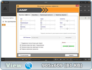 AIMP 4.02 Build 1713 Final [DC 27.04.2016] (2016) PC | + Portable by -=DoMiNo=-