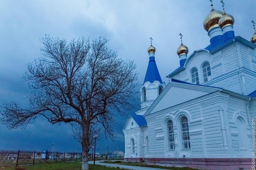 Волчья Александровка