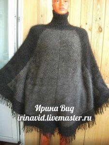 https://img-fotki.yandex.ru/get/52461/212533483.11/0_13c3c5_1555cd19_M.jpg