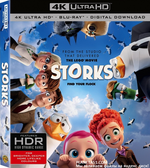 Аисты / Storks (2016/BDRip/HDRip)