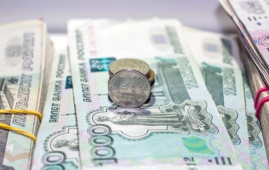 Министр финансов задумался озаморозке вложений денег изФонда государственного благосостояния