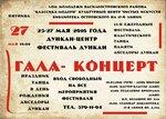 Плакат Red Banner - a.jpg
