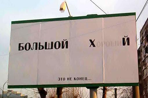 www.askguru.ru.jpg
