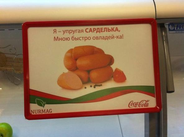 Слава украинского магазина недает покоя.
