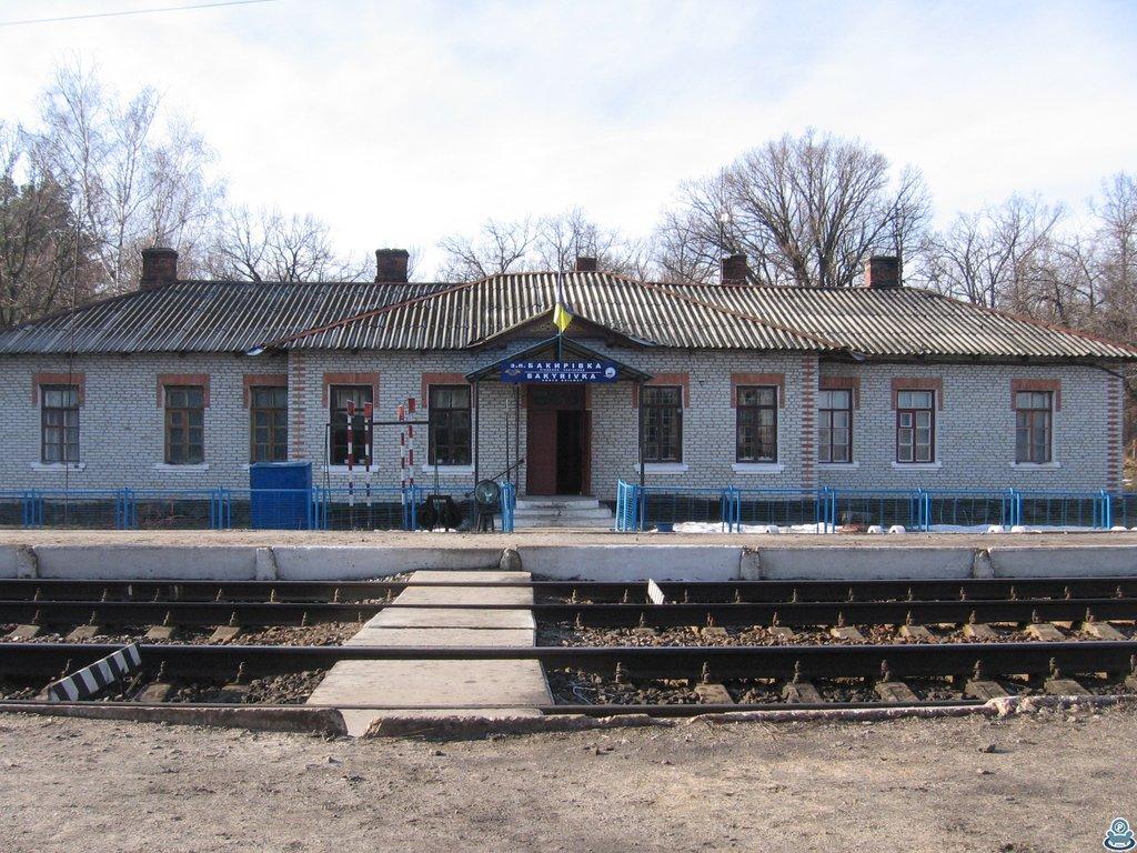 Станция Бакировка