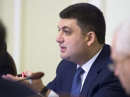 Кабмин выделил наремонт иподдержание дорог неменее  5 млрд грн