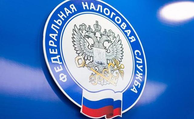 Жители России будут получать единое налоговое извещение
