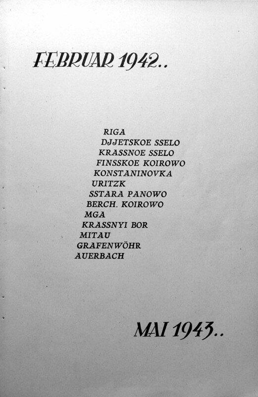Arte. Finn Wigforss. legionsminner. 143