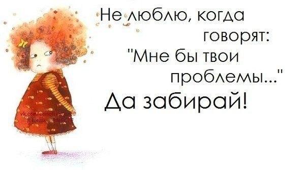smeshnie_frazy_na_kartinkah_25.jpg