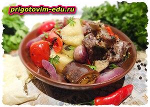 Кчуч из баранины . (Армянская кухня)