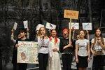 Международный день птиц в Егорьевске