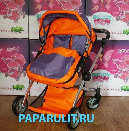 Игрушечная коляска для двух кукол (для двойняшек), трансформер 65*60*65 см Buggy Boom Amidea цвет Рыжий с фиолетовым