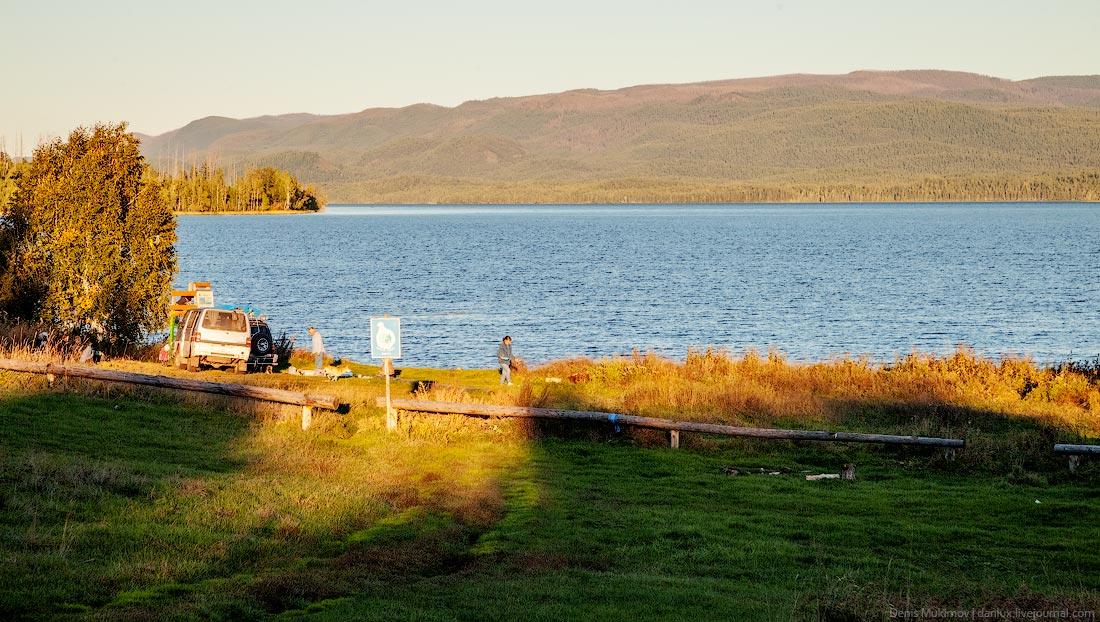 Lake azas