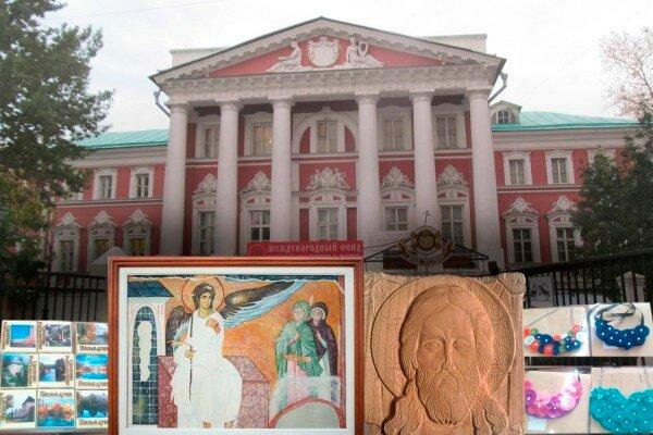 Сербия, фонд смлавянской письменности, Москва, выставки