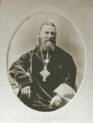 Иоанн Кронштадтский.