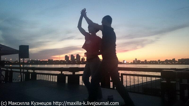 Танцы на закате