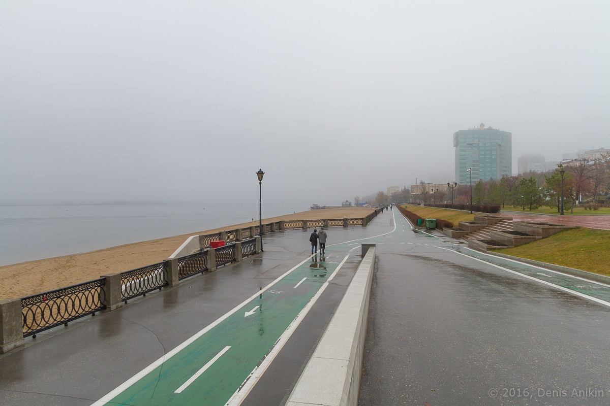 Самара набережная туман дождь фото 5