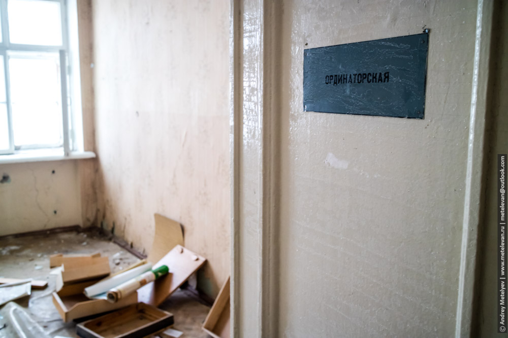 """дверь с табличкой """"ординаторская"""""""