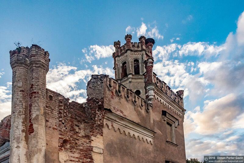 Латвия. Одзиенский замок
