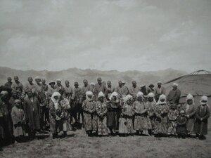Алайские кыргызы