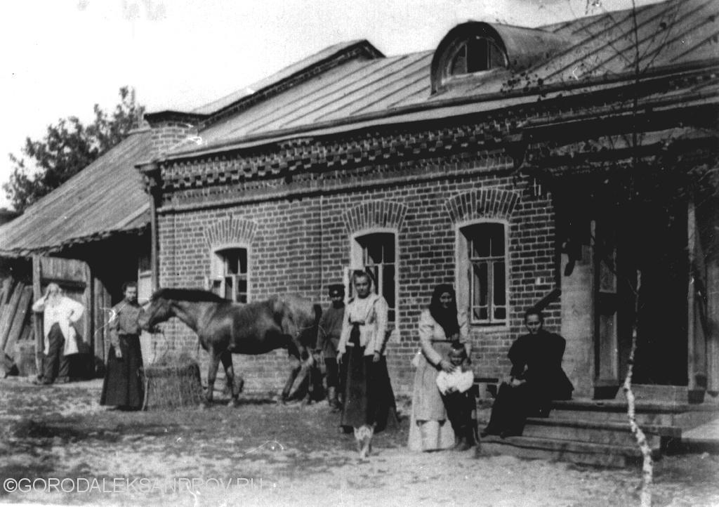 Двор около дома купца Первушина