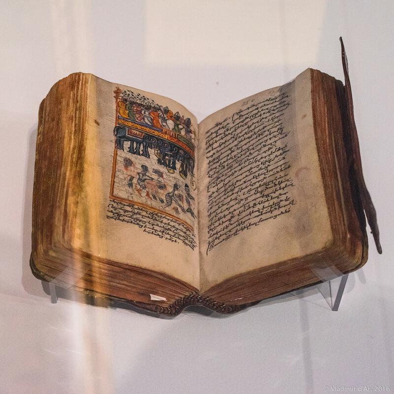 Гимнарий. Вандер ван. Матнаванк. 1487, 1501 гг.