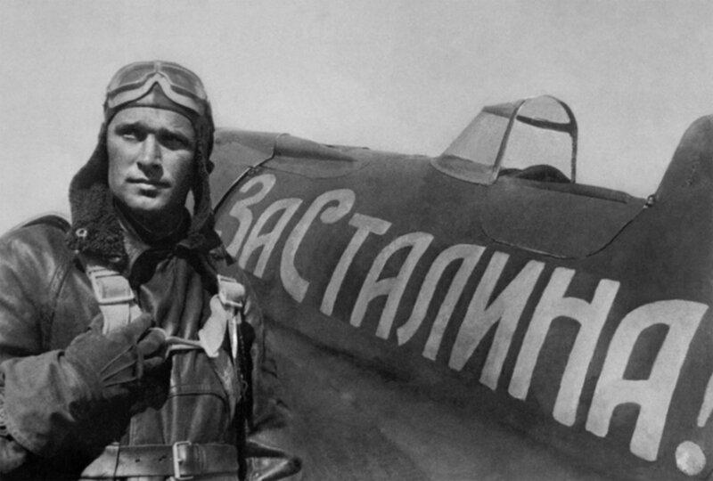 «Известия», 17 сентября 1941 года, советская авиация, авиация Второй мировой войны, сталинские соколы