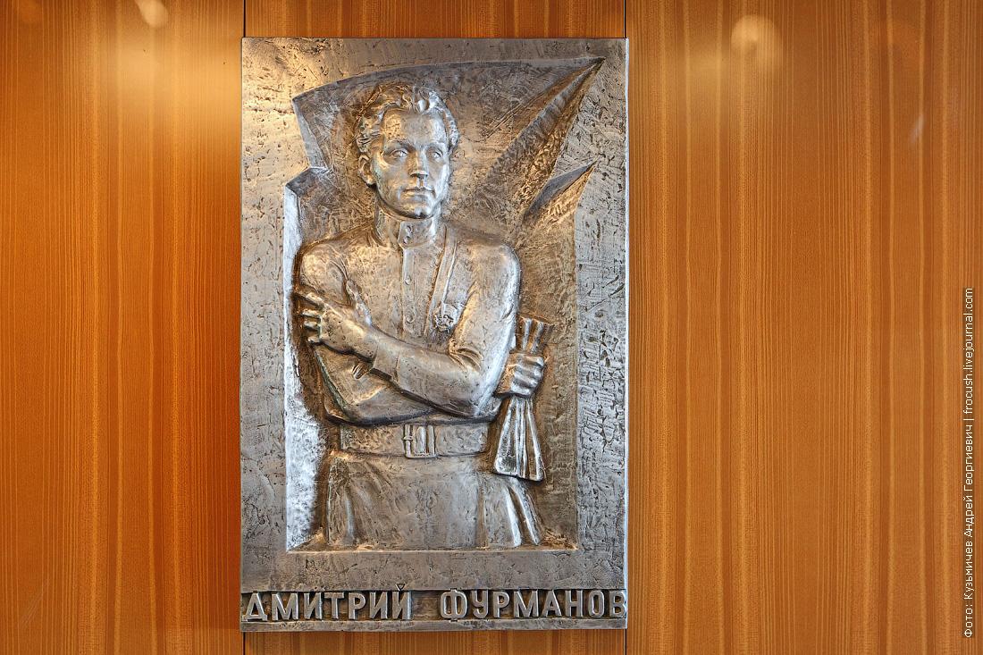 теплоход Дмитрий Фурманов фотографии