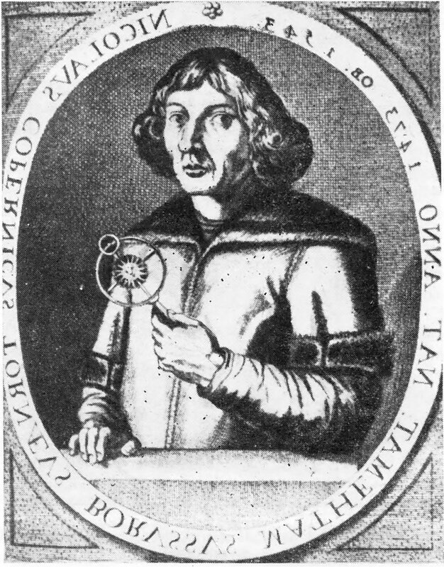 1-82.jpgНиколай Коперник. Гравюра И. ван Меурса из книги П. Гассенди (1654).jpg