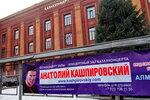 Тай-Киргизия 2017