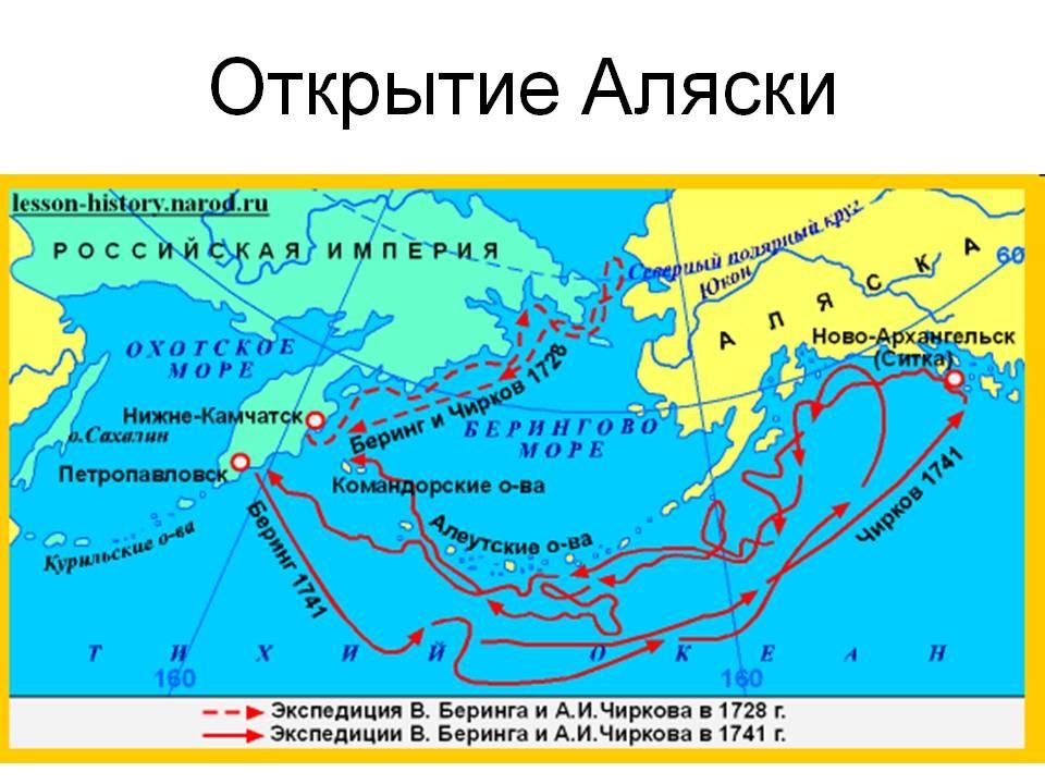 0008-008-Otkrytie-Aljaski.jpg