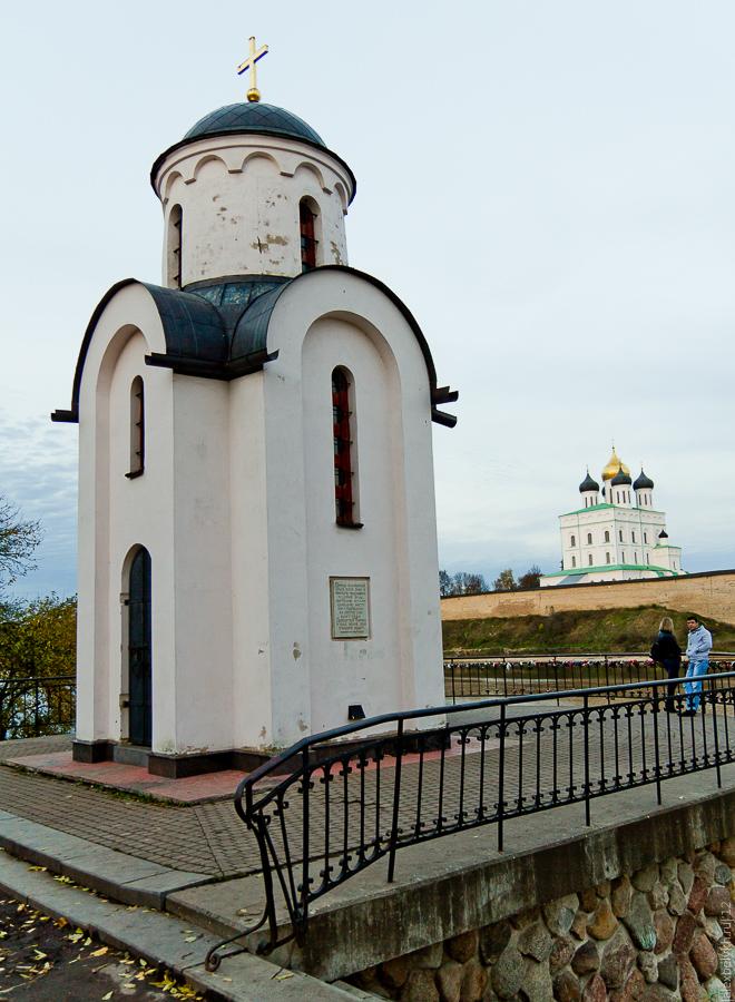 alexbelykh.ru, Часовня Святой Равноапостольной княгини Ольги, часовня Псков, часовня Ольги Псков