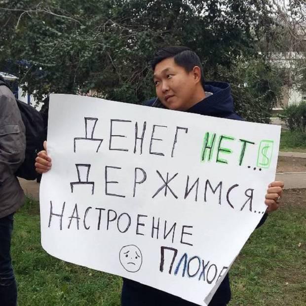 """""""Денег нет. Держимся. Настроение плохое"""": в Бурятии Медведева встретили ироническими плакатами, активисты задержаны. ФОТОрепортаж"""