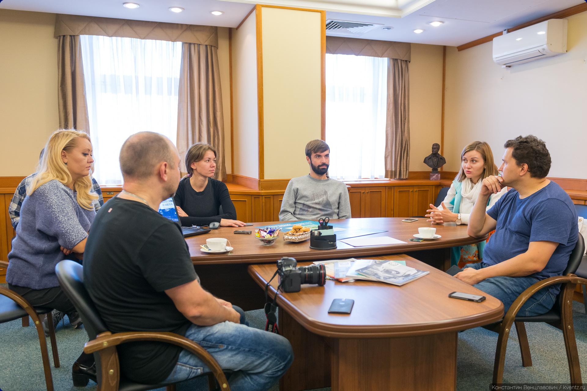 история управленческой мысли российский журнал