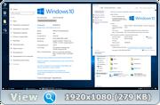 Windows 10 10.0.14393.447 V.1607 Upd Jan 2017 [4in1][Ru] x86/x64 v1 by yahoo002/AEK